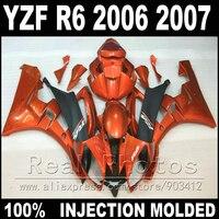 NEW plastic parts for YAMAHA R6 fairing kit 06 07 Injection molding matte black 2006 2007 YZF R6 fairings