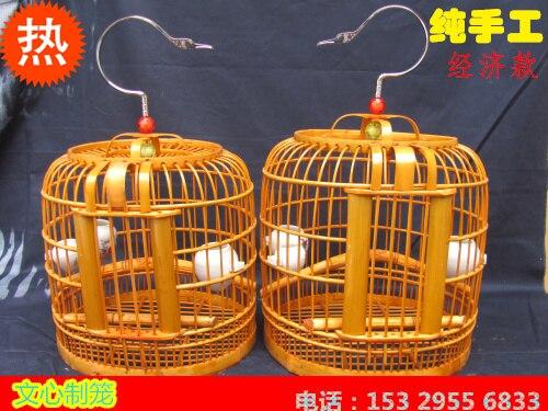 Cage à oiseaux en bambou fait main