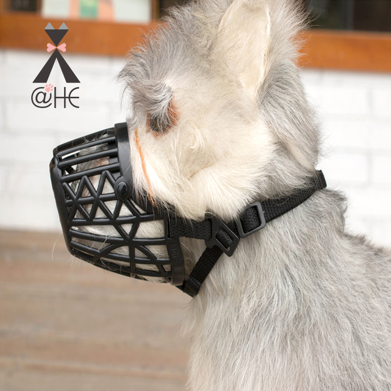 @HE Adjusting Pet Dog Muzzle New 1Pcs 7 Sizes Plastic Strong  Dogs Muzzle Basket Design Anti-biting Dog Mouth Mask For Dogs Cats 4