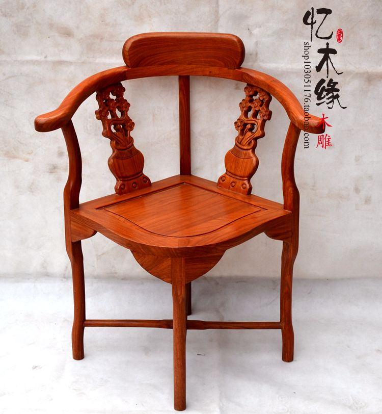 Mahogany furniture, Chinese antique rosewood wood wings lover Taiwan  leisure chair small round table special offer - Mahogany Furniture, Chinese Antique Rosewood Wood Wings Lover Taiwan