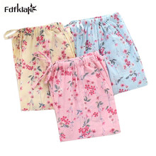 Fresh floral printed cotton sleep pants spring summer loose home pant large size