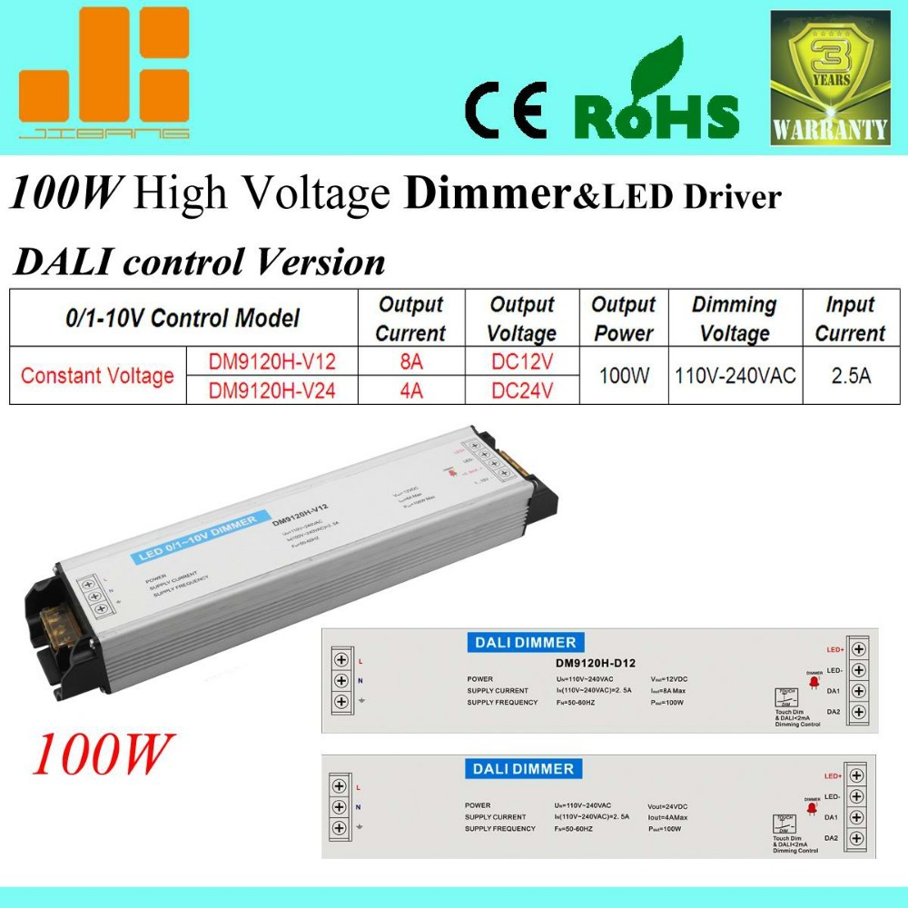 Free shipping High Voltage Dali dimmer LED driver, dimming driver,1CH,AC110-240V ,DM9120H-D24(100W) free shipping dali dimmer