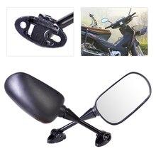 Dwcx мотоцикл 1 пара заднего вида зеркала заднего вида, пригодный для honda cbr 600rr 1000rr 2004 2005 2006 2007