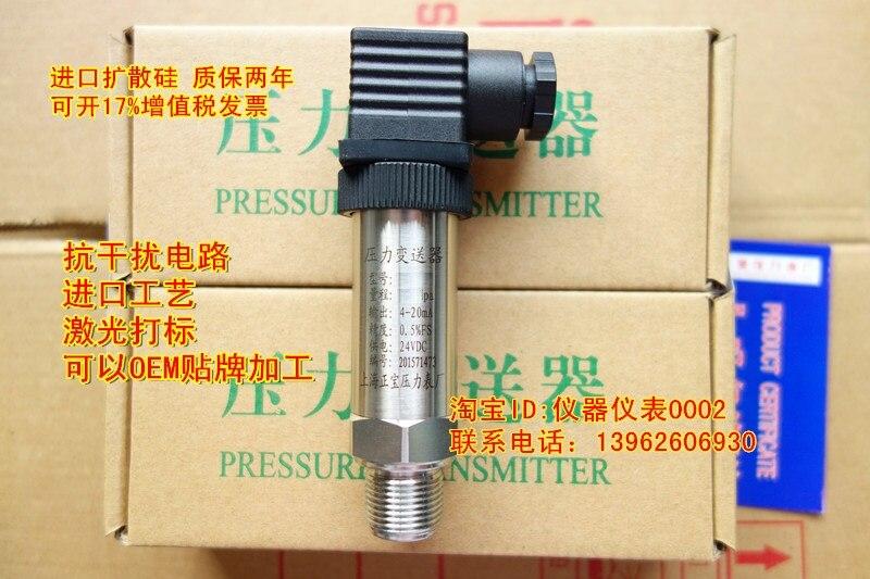 10Mpa Water Supply Pressure Sensor diffused silicon pressure transmitter 4-20MA M20*1.5 1mpa water supply pressure sensor diffused silicon pressure transmitter 4 20ma m20 1 5