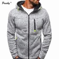 2017 New Male Hoodie Cardigan Long Sleeve Hoodies Zipper Sweatshirt Hoodie Mens Hooded Plus Size Coat