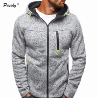 2017 New Male Hoodie Cardigan Long Sleeve Hoodies Zipper Sweatshirt Hoodie Mens Hooded Plus Size Coat