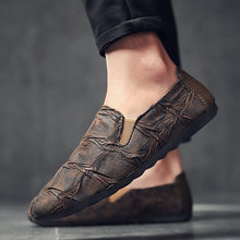 c85e210f98b Горох Мужская Обувь – Купить Горох Мужская Обувь недорого из Китая на  AliExpress