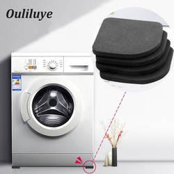 4 шт Многофункциональный Холодильник антивибрационные мат для стиральной машины шок колодки Нескользящие коврики комплект Аксессуары для