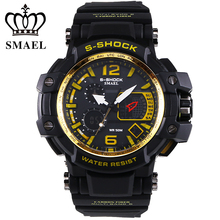 2016 New SMAEL Sport Watches Big Dial Dual Display Wristwatch LED Digital S Shock Watch Fashion Casual Quartz-Watch Gifts WS1509