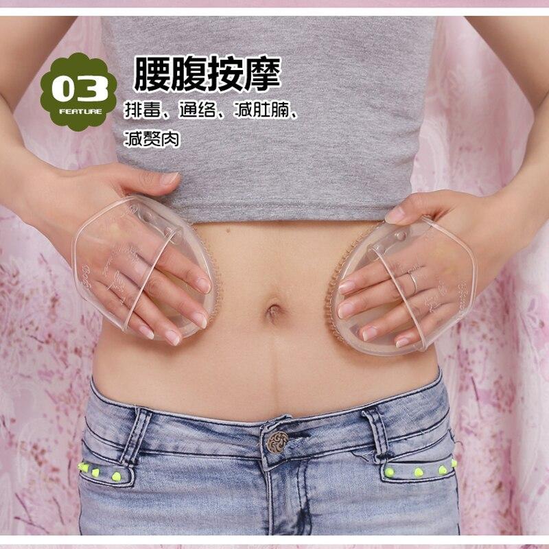 brush five lines of meridian shaping the body massage brush brush scrapping thin leg to reduce weight thin body