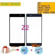 Touchscreen For Sony Xperia Z2 L50W D6502 D6503 D6543 Touch Screen Digitizer Front Outer Glass Z2 Touch Panel Sensor Lens NO LCD touchscreen for sony st21i for xperia tipo st21i2 for xperia tipo touch screen touch panel glass free shipping