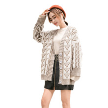 Knitted Single-Breasted Sweater Cardigan