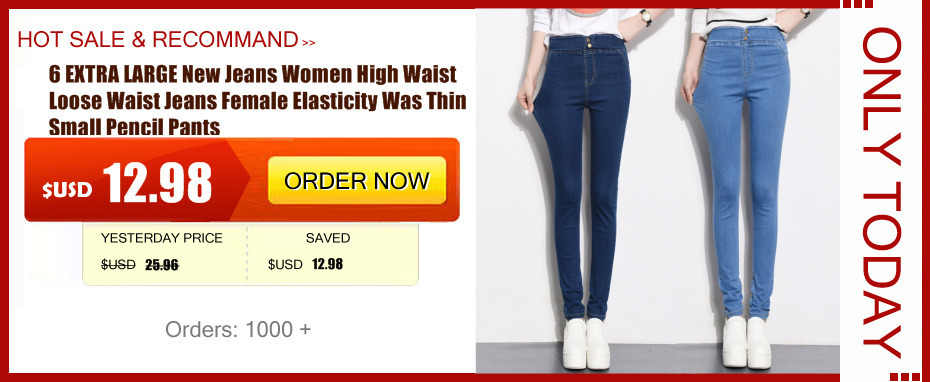 94580c28baa 6 EXTRA LARGE Plus size L-6XL Spring European and American Was Thin Elastic  Large Size Hole Jeans Female Feet 100kg Can Wear