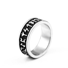BEIER 316L Stainless Steel  New Design Viking Ring for Men/Women Wholesale Simple Lover Rings Jewelry Gift Dropshipping