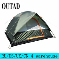 OUTAD is suitable for 4Person windproof waterproof outdoor camping mountaineering polyester Oxford cloth double tent travel tent
