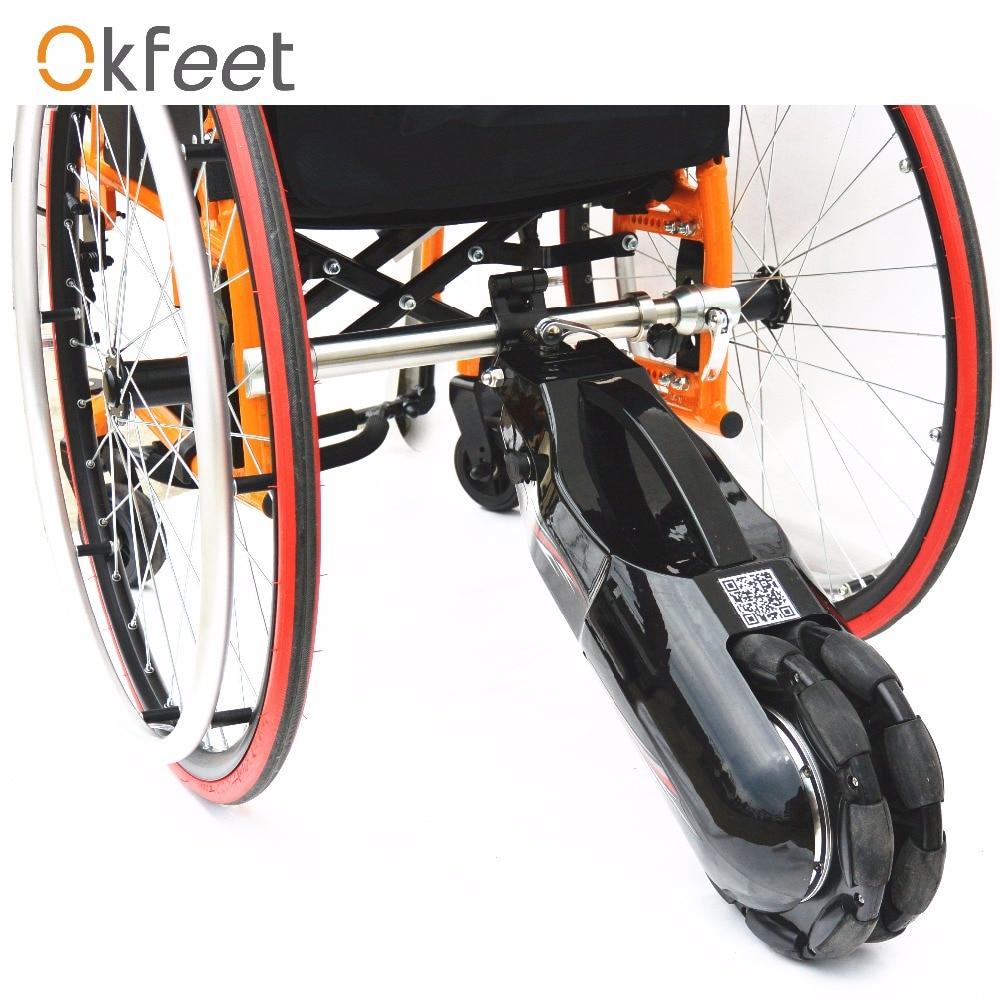 24 V 250 W 8 pulgadas Motor eléctrico Motor de silla de ruedas de litio batteryTractor DIY trasero asistida inteligente Kits de conversión