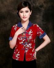 Fashion Red Chinese Women's clothing Polyester Satin Blouses Shirt tops Flower Size M L XL XXL XXXL Free Shipping TD7