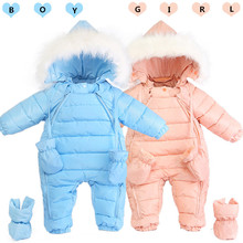 Winter Thick Baby Snowsuit For Kids Outerwear With Down Cotton Baby Jumpsuit Infant Girl Boy font