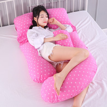 Multifunctional Maternity Pillow Combed Cotton Side Sleeping Can Be Separated Cushion Breastfeeding