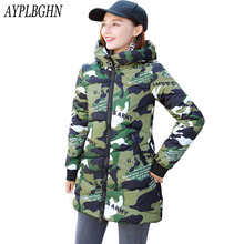 Fashion New Women Winter Coat 2017 Fashion Hooded Thick Super heat Medium lengthy Parkas Long sleeve Hooded Big yards Jacket 7L85