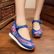 Women's Vulcanize Shoes Embroidery Floral Embroidered Casual Canvas Travel Single Walking Shoes Platforms Shoe SMYXHX-B0142