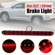 Светодиодный красный автомобиль задний третий задние тормозные огни лампа красный чехол костюм для трейлера грузовика RV Стоп Хвост включить стоп-сигнал бар водонепроница