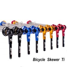 Ultralight Bicycle QR Ti Skewers 9mm 5mm Wheel 100/135MM Hub Quick Release Skewers Axle Lightweight for MTB Road Bike(China)