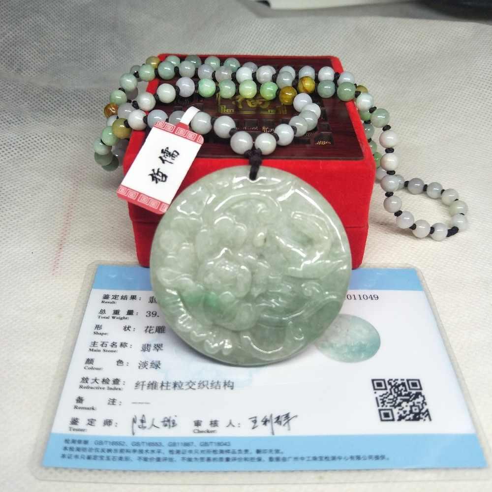 Biżuteria Zhe Ru czysty naturalny jadeit z zielonym lotosem wisiorek w kształcie ptaka Tricolor Jade naszyjnik z koralików wyślij certyfikat