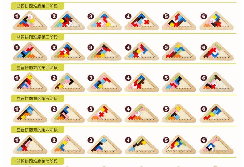 Yeni IQ Taxta Puzzle Mind Məntiq Təhsil Tangram Bulmacalar Uşaqlar - Bulmacalar - Fotoqrafiya 5