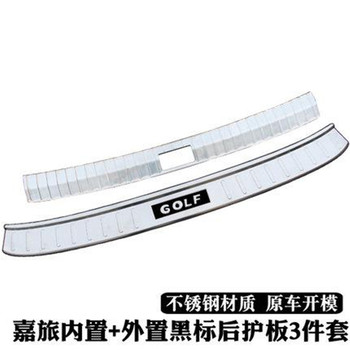 Car styling stainless steel Internal External Scuff Plate Door Sill Rear bumper Protector Sill for 2016 VW Golf Sportsvan