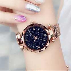 Роскошные женские часы с магнитным звездным небом Женские кварцевые наручные часы модный магнит для женщин часы Reloj Mujer Relogio Feminino