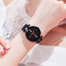 Luxury Brand Ladies Watch Star Sky Diamond Bracelet Quartz Women Watches Magnetic Dress Rose Gold Wrist Watch Relogio Feminino недорого