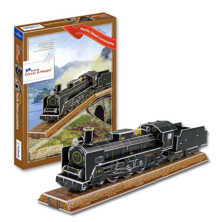 Candice guo! 3D puzzle clever & happy paper model DIY assemble toy pacific steam locomotive black train birthday gift 1pc