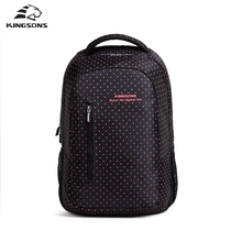 Kingsons Bottom Shockproof Air Cell Notebook Computer Laptop Backpack Student Mochila Women Travel Bags Packsack Large Capacity