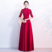 Womens Clothing Accessories - World Apparel - Bride Evening Chinese Wedding Dress Long Qipao Modern Party Dresses Lace Cheongsam Traditional Vestido Oriental Red Qi Pao