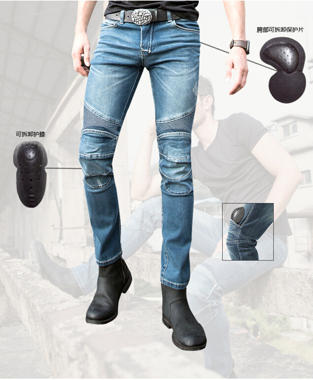 2018 Newest Cool uglyBROS Featherbed jeans The standard version car ride jeans trousers Motorcycle jeans Drop the jeans boy