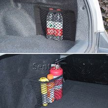 Car Trunk luggage Net For Toyota Corolla RAV4 Yaris Honda Civic Accord Fit CRV Nissan Qashqai Juke X-trail Tiida Accessories(China)