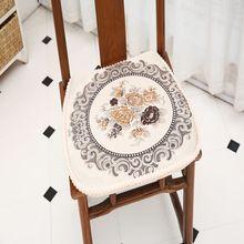 Four Seasons Universal Embroidery Anti-slip Dining Chair Cushion Office Seat Slim Chair Computer Chair