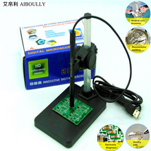 AIBOULLY 1-600 times magnifying USB endoscope pencil magnifying glass repair tool Metal pipe crack exploration Material testing