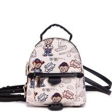 Erangbear Рюкзаки женские маленькие женщины рюкзак жаккардовая 3 цвета леди женские Рюкзаки Мини Женский Повседневная сумка Mochila
