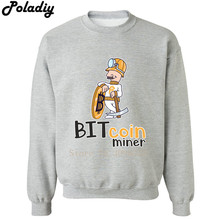 Bitcoin Miner Shirt Bitcoin Crypto Coin Cryptocurrencies Blockchain Mining BTC printed fashion cool men hoodie sweatshirts