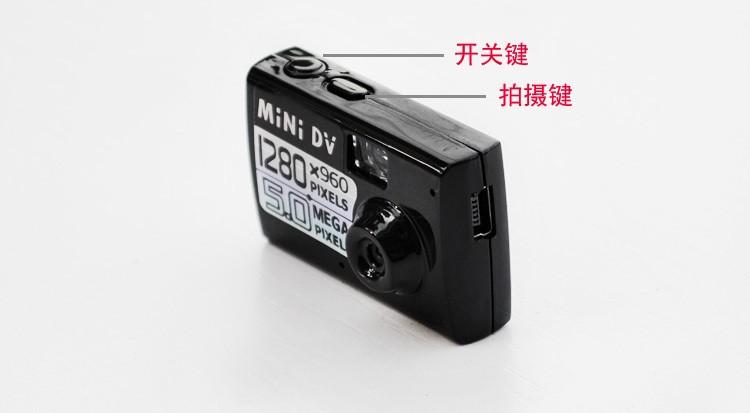 Y14306-Multifunctional-Mini-DV-Digital-Camera-300W-Pixels-Video-Recorder-Camcorder (1)