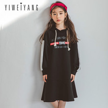 4189b2611 Buy dresses for girls of 14 years old and get free shipping on ...