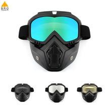 11b92e301f09 Мужская и женская Пылезащитная велосипедная маска для лица ветрозащитная  зимняя теплая шарф велосипедный сноуборд лыжные маски