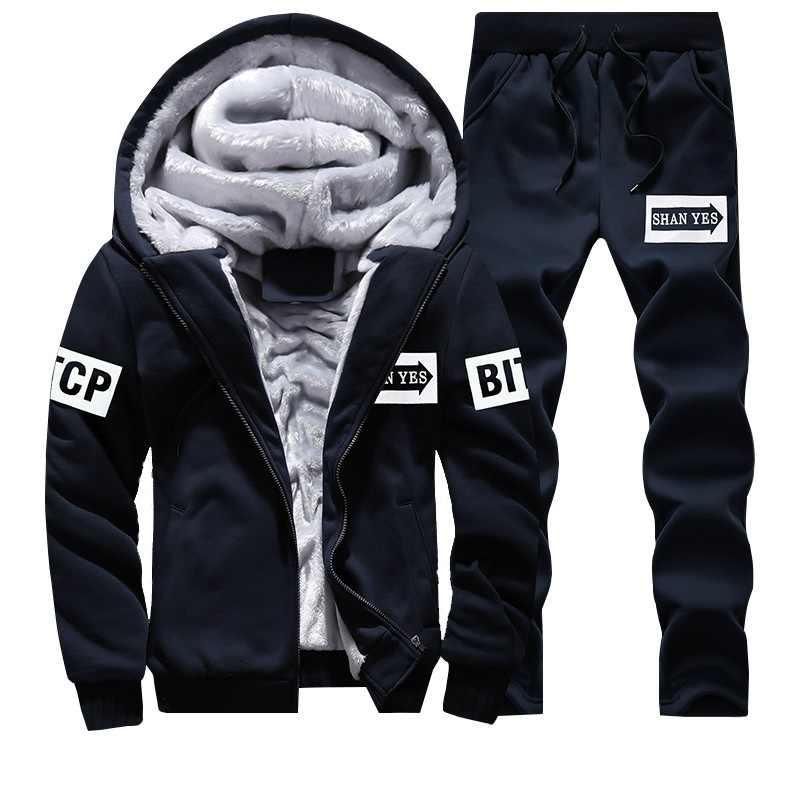 冬ブランド暖かいフード毛皮フリースパーカー男性 2018 ジャケット男性パーカーコート + パンツ 2 本のカーディガントラックスーツの男性