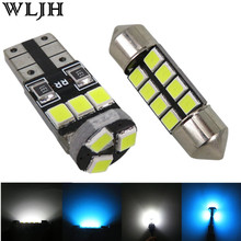 WLJH 7x Car Led T10 Wedge 31mm Festoon 2835 SMD Interior Dome Map Step Trunk Light Package Kit for Mazda CX-9 2007 - 2015(China)