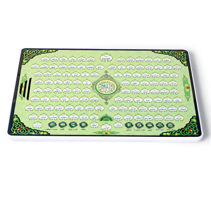 Full section Quran electronic learning machine ypad toy for Muslim kid,touch screen read ...