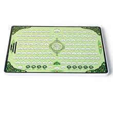 Seção completa alcorão eletrônico máquina de aprendizagem ypad brinquedo para o miúdo muçulmano, tela de toque leitura tablet brinquedo educativo para crianças