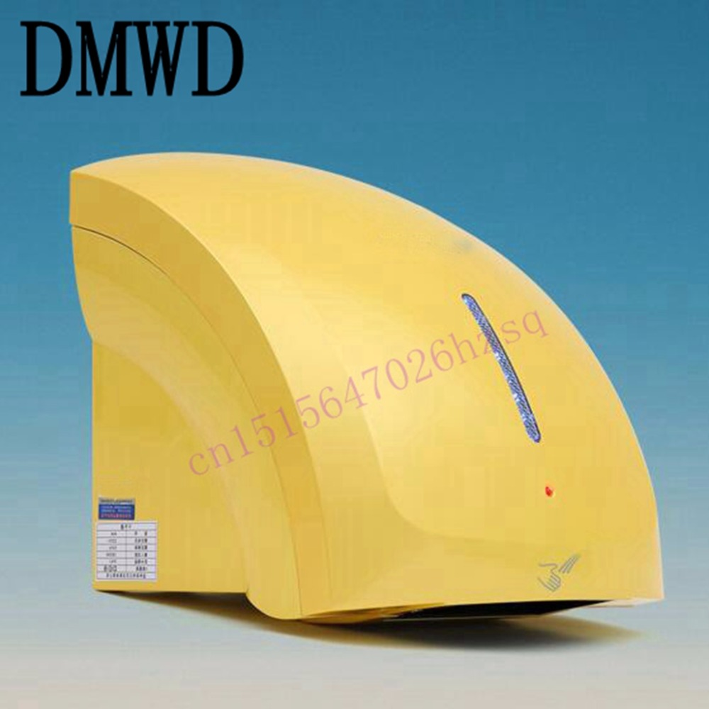 DMWD Hand dryer Automatic induction cold hot wind Hotel household hand drying machine 1800W 220-240V 9 colous apparatus hand dryer machine automatic sensor hand drying machine automatic dry hand machine household