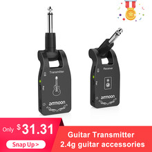 ammoon Wireless Guitar System 2.4G Rechargeable 6 Channels Audio Transmitter Receiver for Electric Guitar Bass(China)